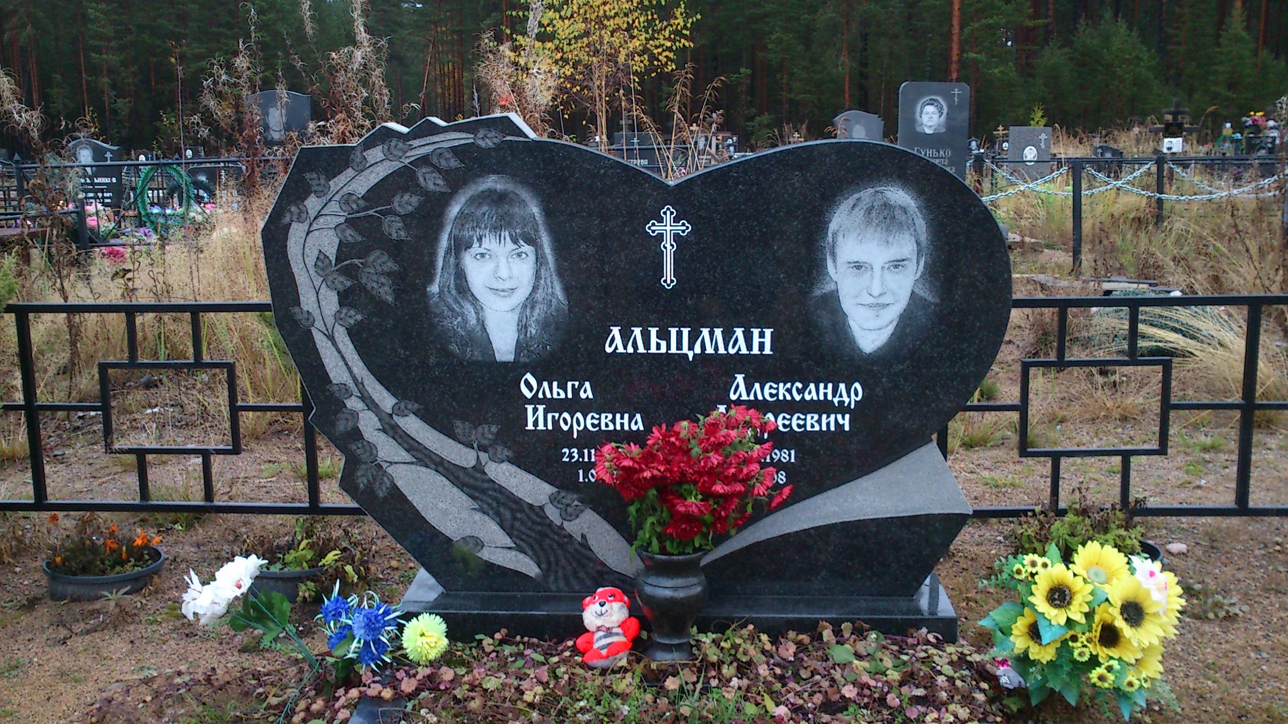 заказ памятника на кладбище Теберда